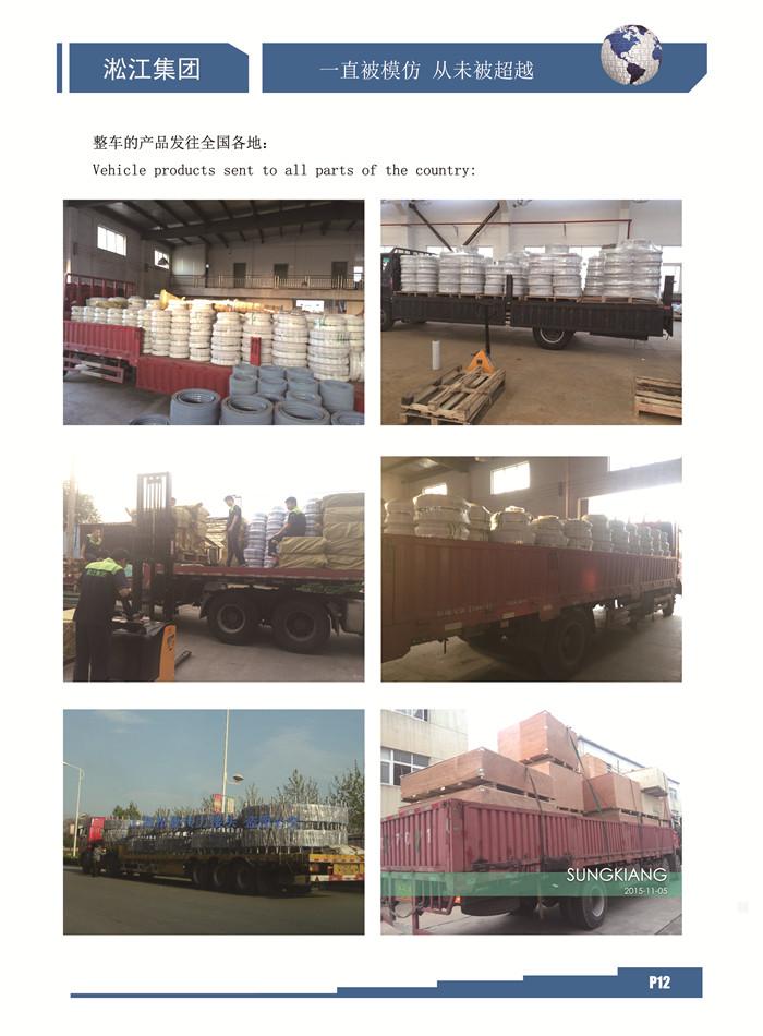 上海淞江减震器集团有限公司橡胶接头发货